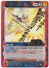 Crusade Card Game Saint Seiya 3 Hades Chapter Promo Phoenix's Wings Rise C-017