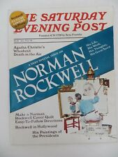 """Saturday Evening Post Jan/Feb 1978 Norman Rockwell """"Covers to Frame"""" inside"""