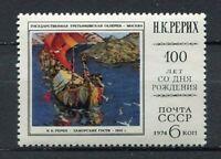 29560) Russia 1974 MNH Roerich 1v. Scott #4247