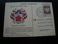 FRANCE - carte 1er jour 9/12/1944 (journee du timbre) (cy22) french (Z)