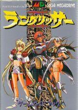 """SEGA MEGA DRIVE MD GENESIS""""LANGRISSER II 2 GAME GUIDE BOOK""""JAPAN"""