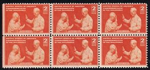 Philippines Stamp 1940 4th Anniversary of National Independence 6c BLK OF 2 MNH