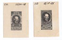 Lenin 3 and 10 rub Samples RRR