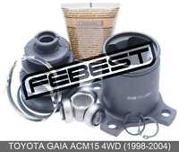 Inner Joint 20X95 For Toyota Gaia Acm15 4Wd (1998-2004)