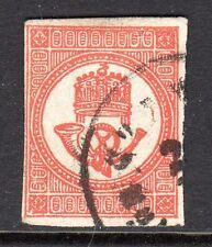 Hungary - 1871 Newspaper stamp - Mi. 7b VFU (2)