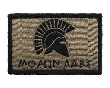 Molon Labe Spartan Coyote & Black Tactical Hook & Loop Embroidered Morale Tags
