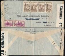 Military, War French & Colonies Air Mail Stamps