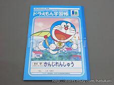 Doraemon Kanji Practice Notebook 84 squares  made in Japan