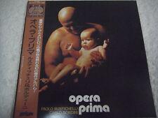 RUSTICHELLI BORDINI-Opera Prima JAPAN 1st.Press w/OBI PFM Banco Area Pink Floyd