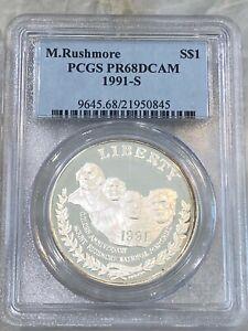 1991-S Silver Mount Rushmore - PCGS PR68DCAM - $1 Commemorative