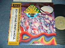 Larry Coryell Japan 1983 K20P 6198 NM LP+Obi PLANET END