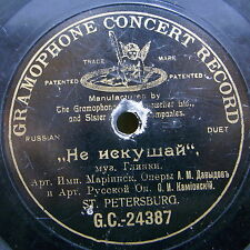 "10"" KAMIONSKY/DAVYDOV Opera 78rpm Russian G&T 24387 Do Not Tempt Me(Glinka)"