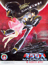 Macross:Do You Remember Love? '84 ORIGINAL poster 5 MINT free shipping