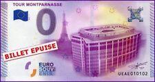 UE AE-1a / TOUR MONTPARNASSE - PARIS / BILLET SOUVENIR 0 EURO / 2015-1