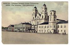 Minsk Belarus Plac katedralny i dom gubernatora (1833)