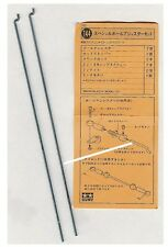 TAMIYA 175mm METAL ROD old stock part of 50144 SPECIAL ROD END SET RARE! 2pcs