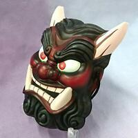 Japanese Oni Mask Omen Akaoni Red Noh Kabuki Samurai Demon Plastic Japan