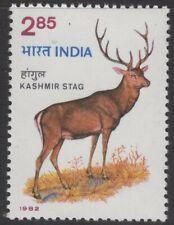 INDIA SG1052 1982 WILDLIFE CONSERVATION MNH
