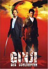 Ginji - der Schlächter ( Action-Thriller ) mit Riki Takeuchi, Renji Ishibashi