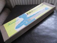 Kinder-EXPANDER-OVP-original DDR