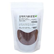 Homijaru Korean Schisandra Berry Extract Powder 300g Omija Magnolia Vine Herbs