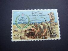 Oman (Sultanate) 1983 Armed Forces Day.  SG 287 Used Cat £3.50
