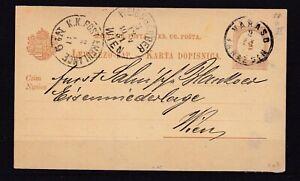 Croatia - 1881 - postcard - Varazdin / Wien