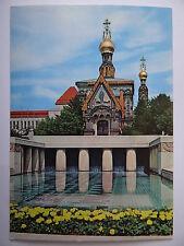 AK - Darmstadt, Russische Kapelle, unbeschrieben