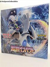 Pokemon Explosive Burst Impact ( Lost Thunder ) sm8 Japanese Booster Box SEALED