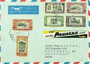 BOLIVIA ARCHITECTURE S/C 6v ON AIRMAIL COVER TO SWITZERLAND VIA PANAGRA