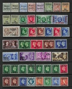 Collection of mostly mint Morocco Agencies stamps.
