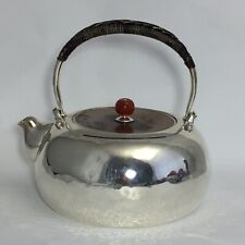Pure Silver Teapot by ZhenBaoTang 臻宝堂 Signed 潘德月 for Rob Cohen in Film Festival
