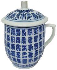 CINESE PORCELLANA TAZZA Lidded-Blu e Bianco-SHOU pattern di caratteri