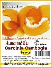 3x40g Pure Garcinia Cambogia 100% Fruit Best Can WEIGHT LOSS Slimquick