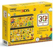 Nintendo 3DS Console Kisekae Plates Pack Super Mario Maker Yellow-B016XIA2AK