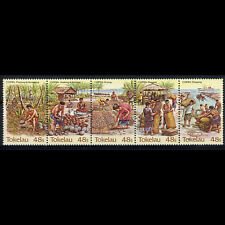 TOKELAU 1984 Copra Industry. Strip of 5. SG 103-107. Mint Never Hinged. (AR505A)