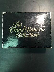 1994 China Gold Unicorn--Black/Gold Box and Insert Only!