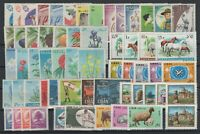 G139281/ LEBANON – YEARS 1962 - 1968 MINT MNH / MH MODERN LOT