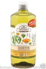 59283 Shampoo Calendula & Rosemary oil for oily hair 1000ml Green Pharmacy