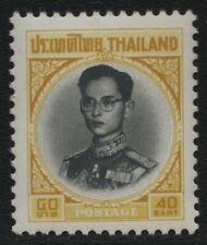 Thailand 1965 - Mi-Nr. 427 (ex 411-427) ** - MNH - König Bhumibol