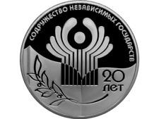 20 Jahre GUS    3  Rubel 2011   Russland    NUR 3000 Exemplare