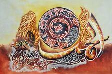 Oil On Canvas Individual Islamic Calligraphy - Surah Al-Fatiha - SNF24360017