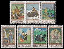 MONGOLIE N°445/451** Art Tableaux TB, 1968 MONGOLIA #488-494 Paintings MNH