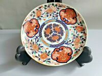 Antique Chinese or Japanese Porcelain Imari Shallow Bowl 8.5'' W