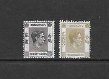 1938 King George VI SG147 20c. Black & SG150 25c. Yellow  Mint Hinged HONG KONG