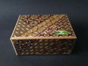 Japanese Yosegi Puzzle Box Samurai Wooden Secret Trick Box 4 Sun 10 Steps HK-123