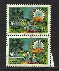 SRI LANKA POSTAL ISSUE - USED PAIR OF 1990 COMMEMORATIVE STAMPS NATIONAL DEVELOP
