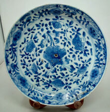 """Chinese Blue and White Plate Bowl Large Antique 22½cm 9"""""""