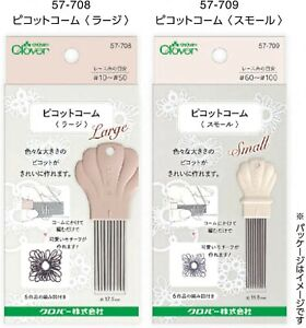 Clover Japan Picotte Picot comb 57-708 57-709 small Large Lace making tool