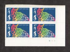 SCOTT # 3747 Chinese New Year (Ram) United States Stamps MNH - Plate Block of 4
